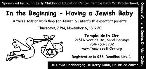 Temple Beth Orr